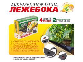 Аккумулятор для растений «Лежебока»