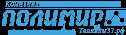 Компания «ПолиМир»
