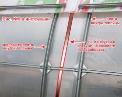 Теплица «Слава-МКС»_4