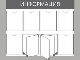 Прозрачный листовой ПЭТ_3