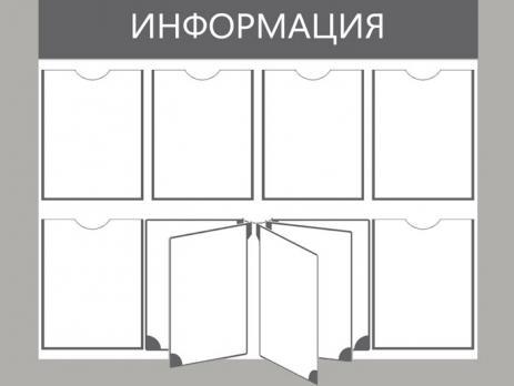 Прозрачный листовой ПЭТ, варианты применения 4