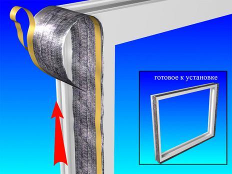 Пароизоляционная лента, вариант применения 1